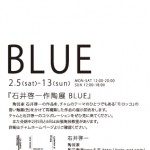 BLUE_DM-b