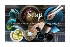 """Îˆä Soup""""W 2018 DM"""