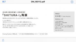 DE6D0D13-3EDD-48E8-95ED-F7A282BB2A9B