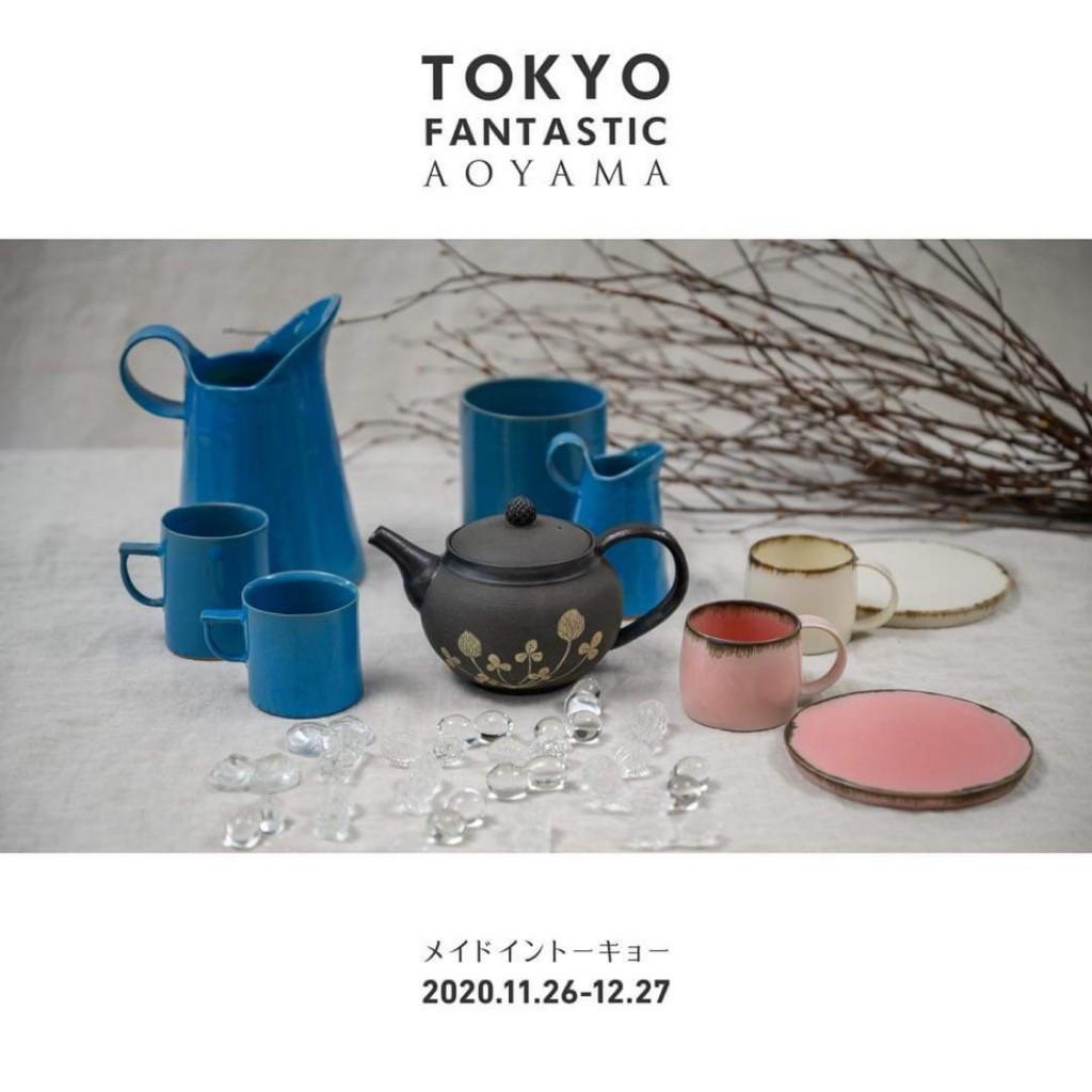 tokyofantastic_1